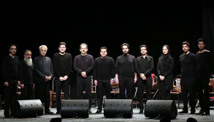 کنسرت گروه اردشیر کامکار در تهران
