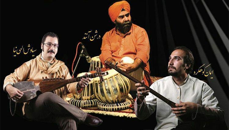 کنسرت تلفیقی سنتی ایرانی و هندی برگزار میشود