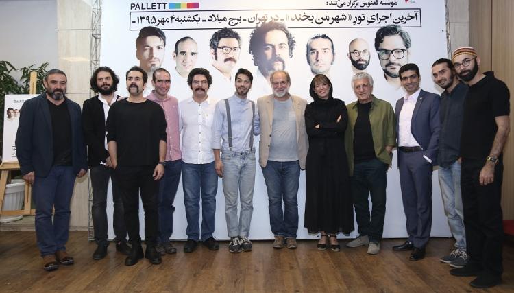 پالتیها با استیج تهران خداحافظی کردند