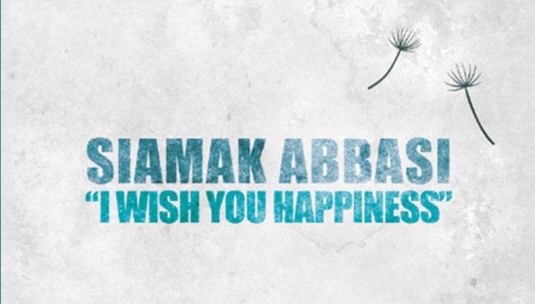 «خوشبختیت آرزومه»، اولین آلبوم رسمی سیامک عباسی منتشر شد