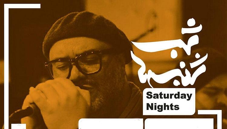 نخستین کنسرت رسمی علیرضا تهرانی در «شب شنبهها»