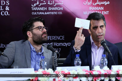Hamed Homayoun Press Conference - 26 Dey 95 14