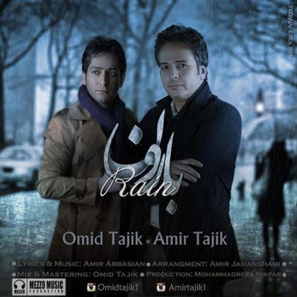 دانلود آهنگ امیر تاجیک و امید تاجیک به نام بارون