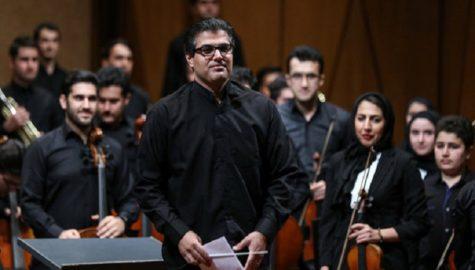 فیلارمونیک کردستان