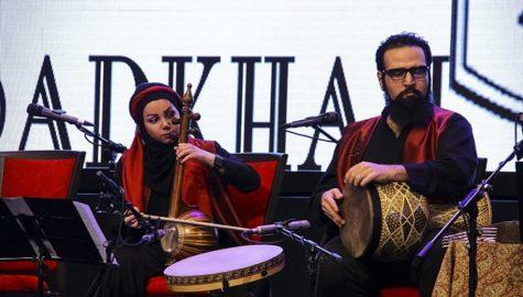 گروه موسیقی مهراوه