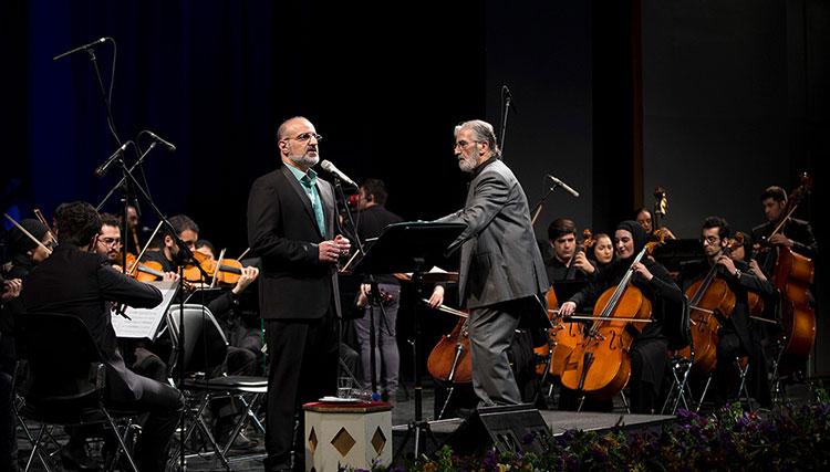 کنسرت ارکستر ملی ایران به خوانندگی محمد اصفهانی در کرج