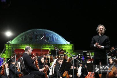 کنسرت ارکستر سمفونیک تهران در باغ عفیف آباد