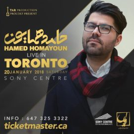 حامد همایون تورنتو