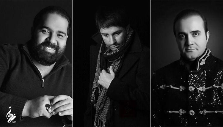 ۳ خواننده مطرح به ۲ سال حبس تعزیری محکوم شدند!