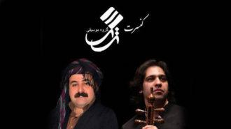 نوای کردی «تَرنگ» برای زلزله زدگان کرمانشاه نواخته میشود