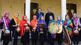 نوای موسیقی محلی ایران توسط «تیار» در تهران میپیچد