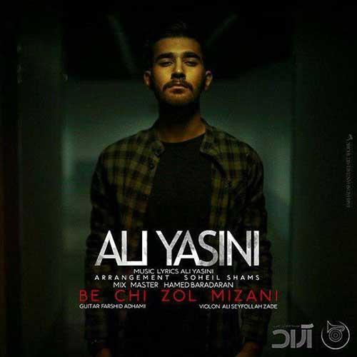 دانلود آهنگ به چی زل میزنی از علی یاسینی