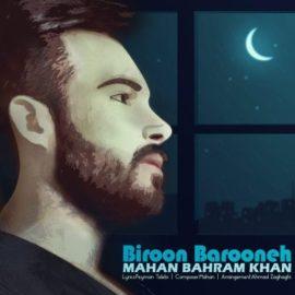دانلود آهنگ بیرون بارونه از ماهان بهرام خان