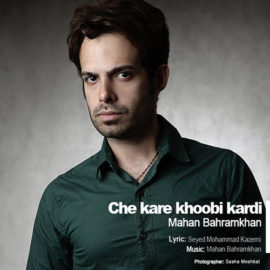 دانلود آهنگ چه کار خوبی کردی از ماهان بهرام خان