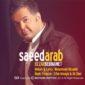 دانلود آهنگ بزار ببینمت از سعید عرب