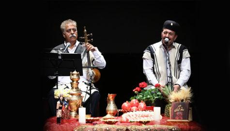 کنسرت فرج علیپور و کوروش اسدپور