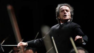 ارکستر سمفونیک تهران در تالار وزارت کشور کنسرت میدهد