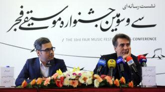 استاد شجریان تجلیل در جشنواره فجر را نپذیرفت!