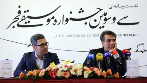 نشست خبری 33 جشنواره موسیقی فجر