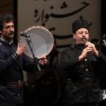 کنسرت خنیاگران شش اقلیم