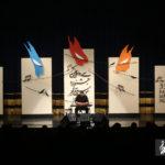 اردوان کامکار جشنواره موسیقی فجر