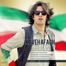دانلود آهنگ ایران از کاوه آفاق