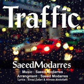 دانلود آهنگ ترافیک از سعید مدرس