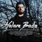 دانلود آهنگ حالم بده از شهاب رمضان