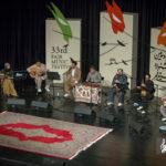 کنسرت گروه ژی