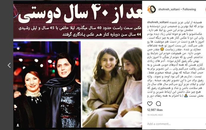 شهره سلطانی بازیگر سینما