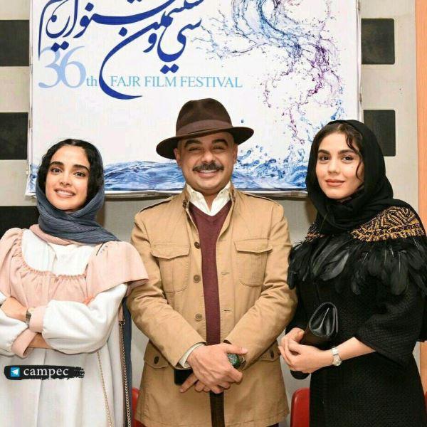 آزاده زارعی بازیگر