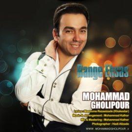 دانلود آهنگ رنگ احساس از محمد قلی پور