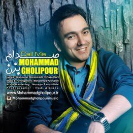 دانلود آهنگ صدام بزن از محمد قلی پور