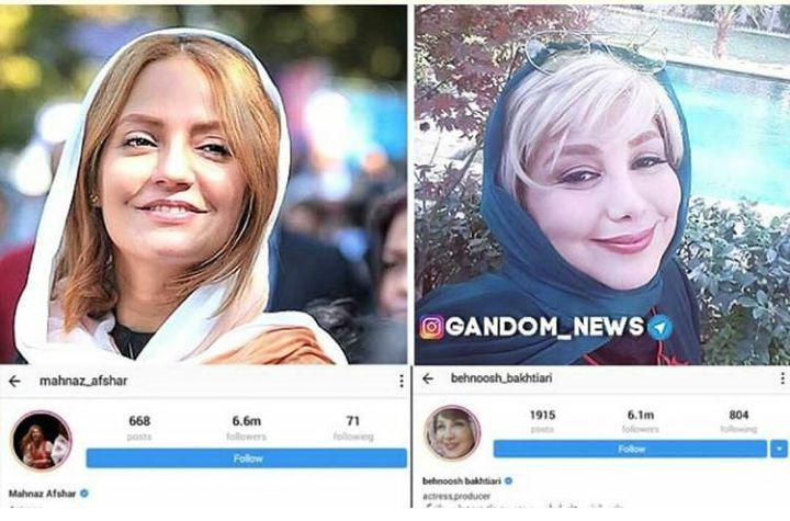 مهناز افشار بازیگر