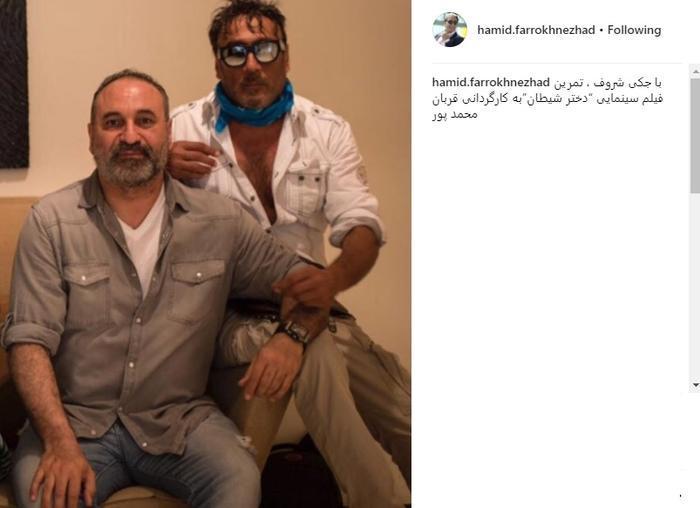حمید فرخ نژاد بازیگرو کارگردان