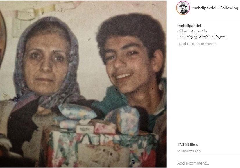 مهدی پاکدل بازیگر