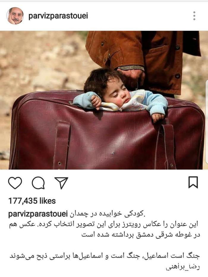 پرویز پرستویی بازیگر سینما و تلویزیون
