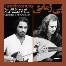 دانلود آهنگ بی زمانی از علی قمصری