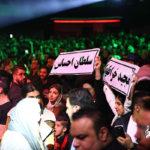 کنسرت مجید خراطها