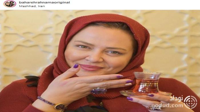 بهاره رهنما بازیگر سینما