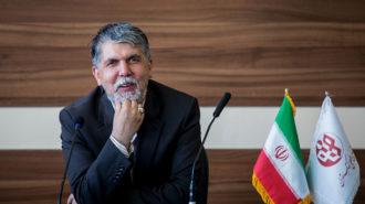 پیام وزیر فرهنگ و ارشاد اسلامی به جشنواره موسیقی نواحی