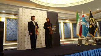 لباس ارکستر ایران در جام جهانی رونمایی شد