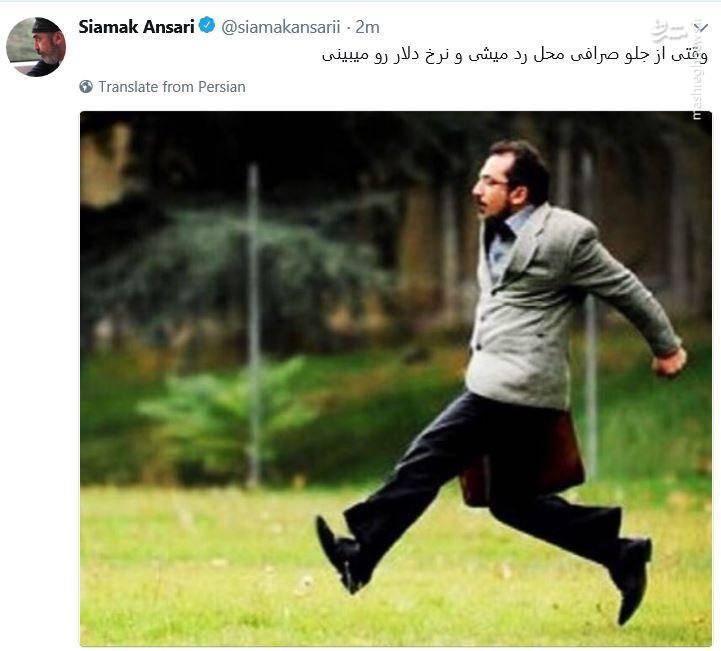 سیامک انصاری بازیگر سینما و تلویزیون