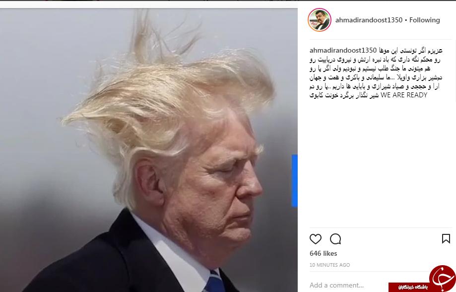 احمد ایراندوست بازیگر سینما