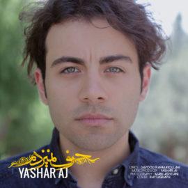 دانلود آهنگ حرف نمیزدم از یاشار آج