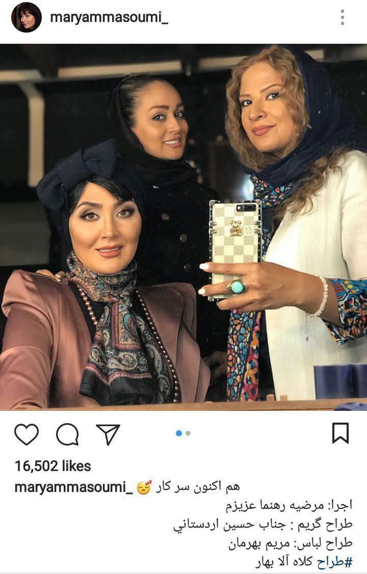 مریم معصومی بازیگر زن سینما