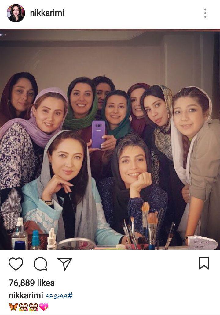 نیکی کریمی سوپر استار سینمای ایران