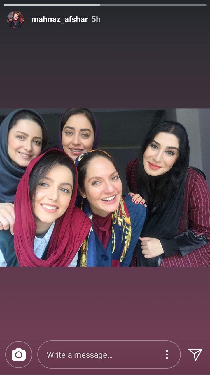 مهناز افشار سوپر استار سینمای ایران