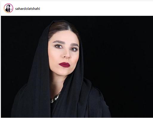 سحر دولتشاهی بازیگر زن