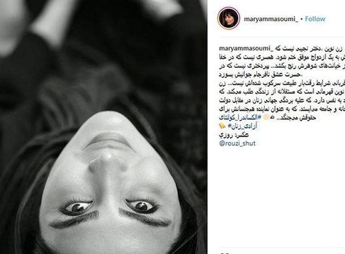 مریم معصومی بازیگر محبوب